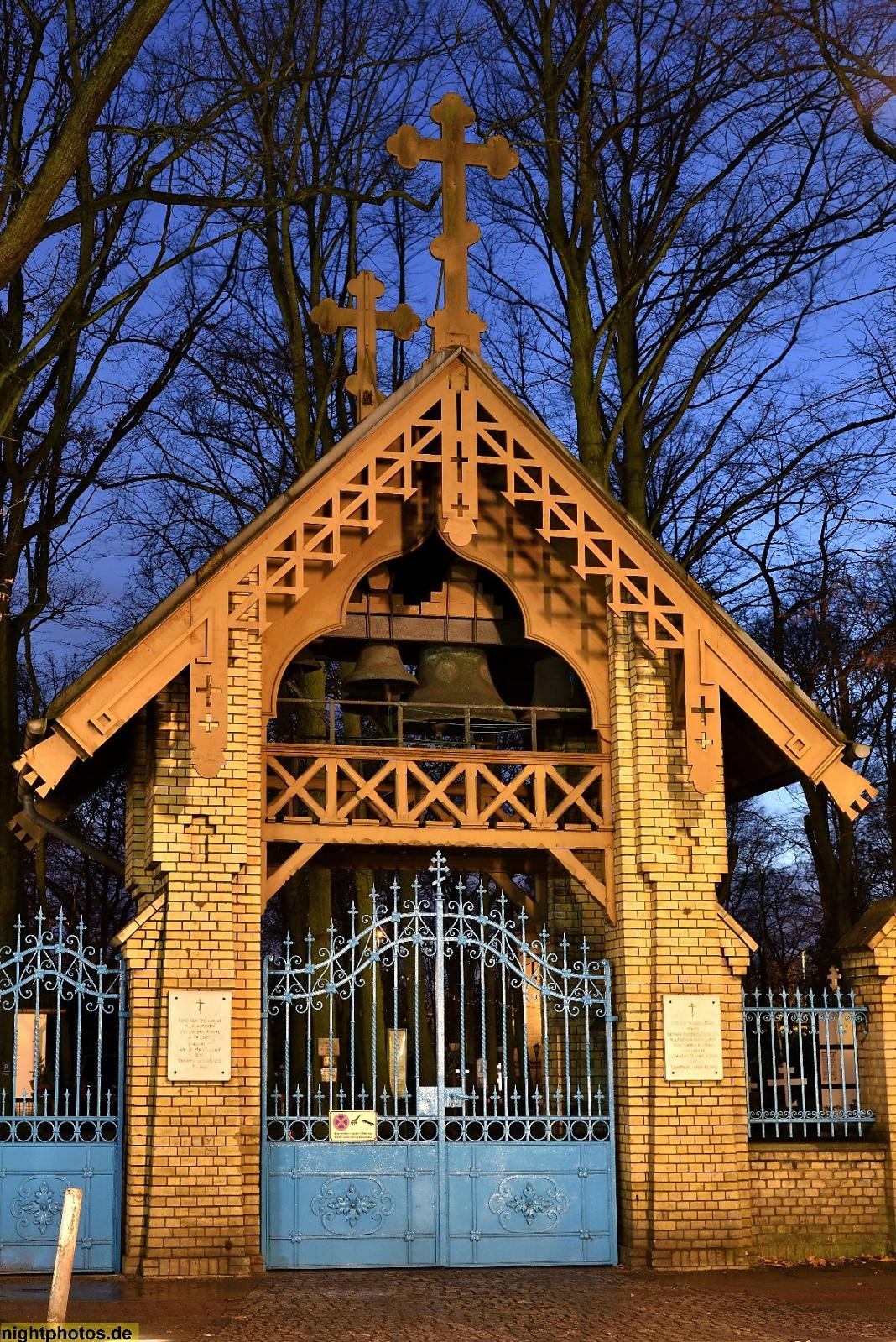 Berlin Reinickendorf Tegel Portal Mit Glocken Läutwerk Auf Dem